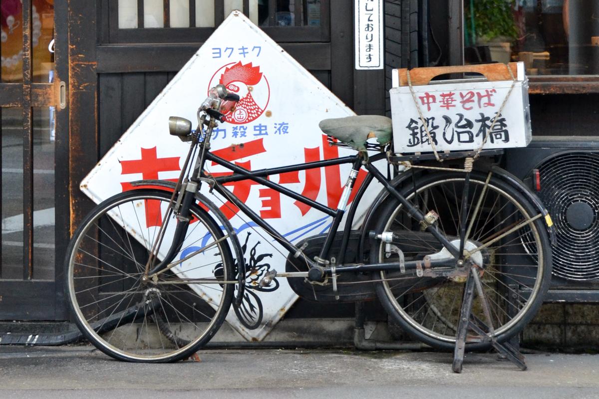 Japan - Bicycle