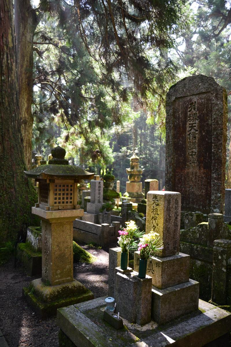 Japan - Graveyard Okunoin