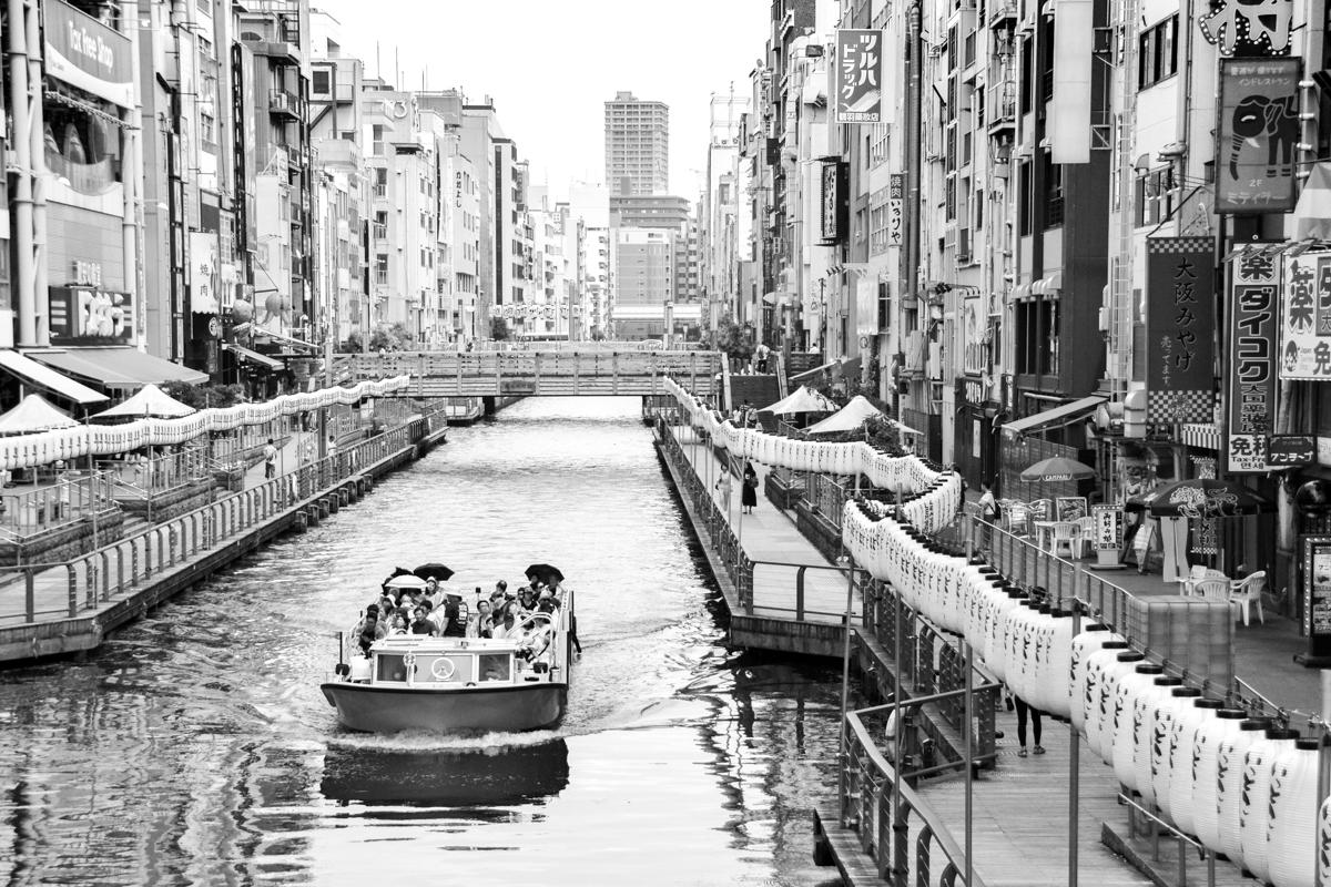 Japan - Osaka river Black n White