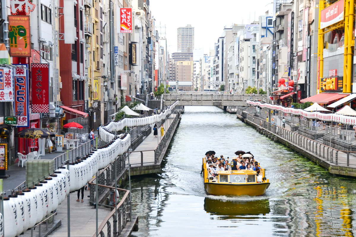 Japan - Osaka river colour