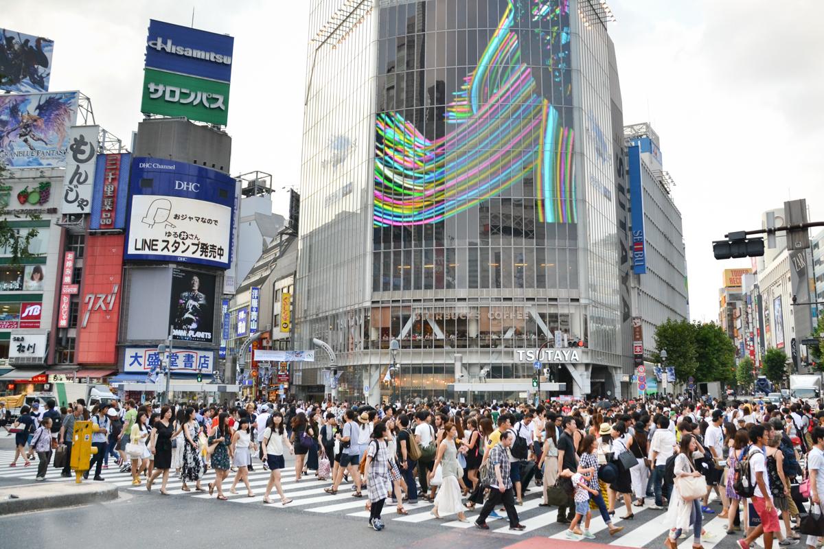 Japan - Shibuya crossing