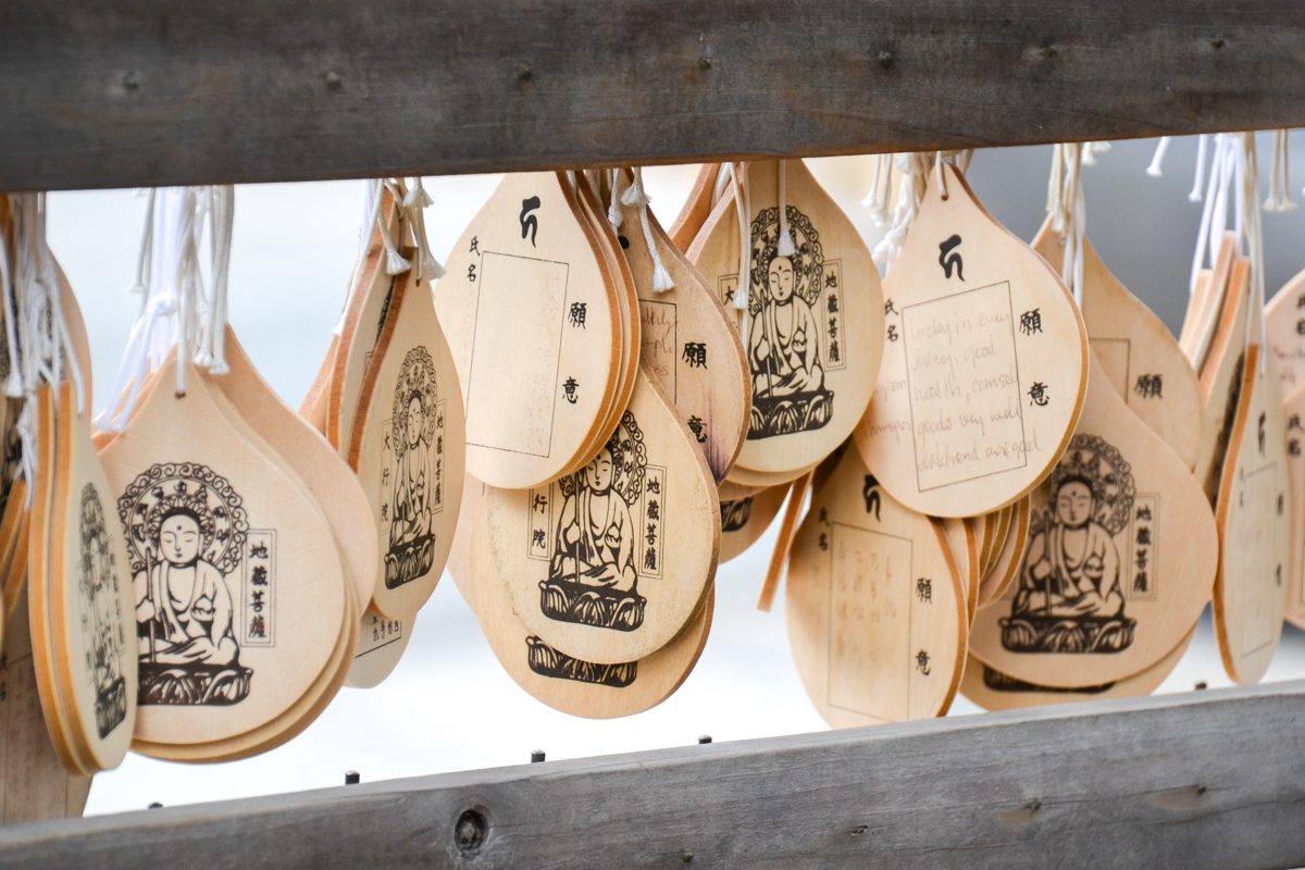 Japan Temple rituals wooden lucky charms - 1200px
