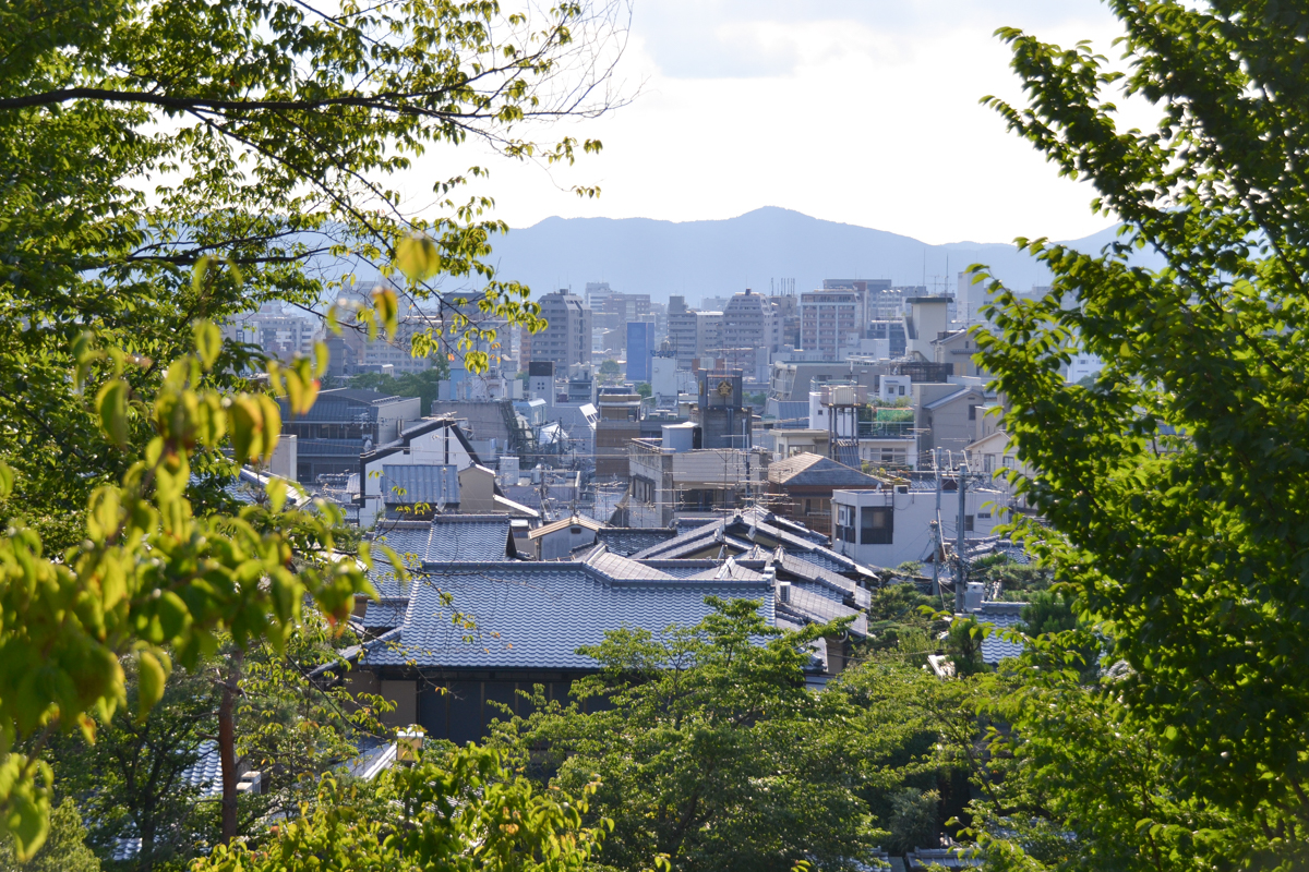 Japan - View over Kyoto